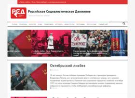 anticapitalist.ru