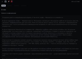 antichat.ru