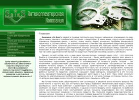 anticollektor.com.ua
