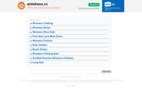 antidress.ru