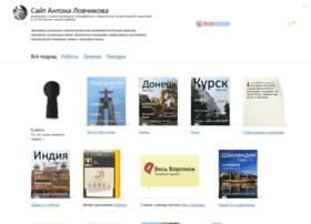 antiflash.ru