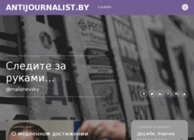 antijournalist.by