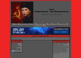 antikapitalizam.forumcongo.com