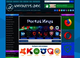 antikeys.org