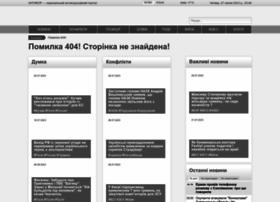 antikor.com.ua