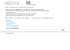 antikorkom.ru
