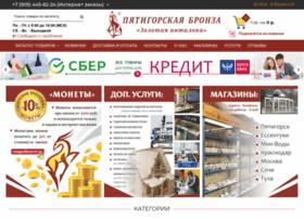antilopagold.su