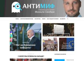 antimif.com