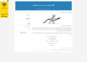 antinet.blogfa.com