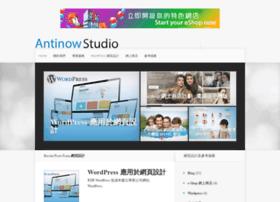 antinow.com