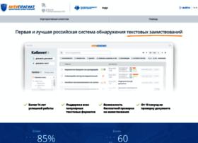 antiplagiat.rudn.ru