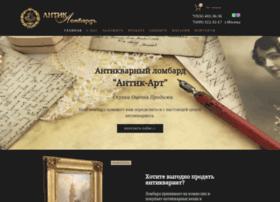 antiqlombard.ru