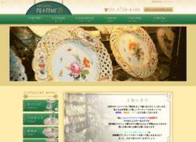 antique-teatime.com