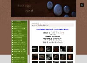 antiques-cadot.com