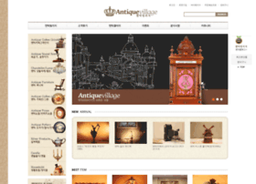 antiquevillage.co.kr