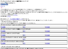 antiracismtoolkit.jpn.com