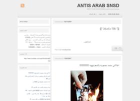 antisarabsnsd.wordpress.com