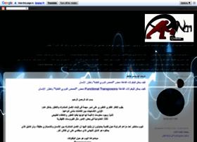 antishobhat.blogspot.com