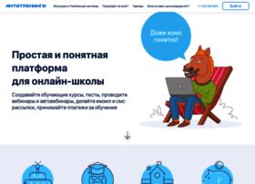 antitreningi.ru