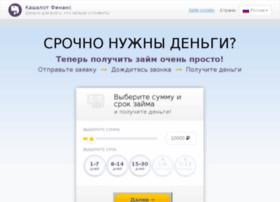 antivirus-shop.ru