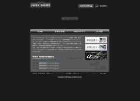 antlion.jp
