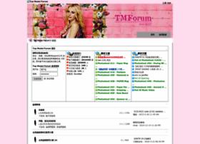 antmforum.com