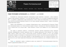 antokolsky.com