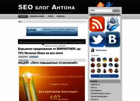 antonblog.ru