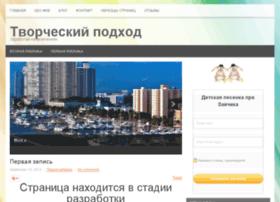 antoninataskaev.com