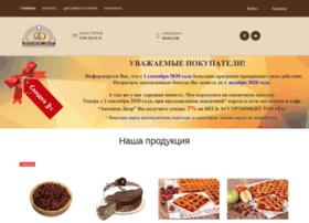 antonovdvor.ru