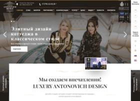 antonovich-design.kz