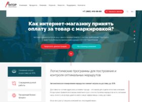 antor.ru