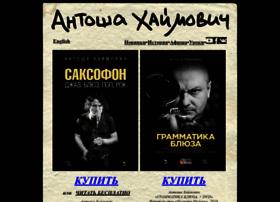 antoshahaimovich.com