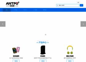antpo.com