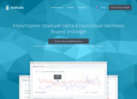 antranks.ru