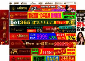antre-kobe.com