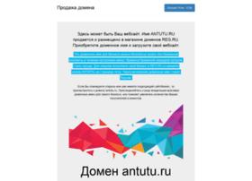 antutu.ru
