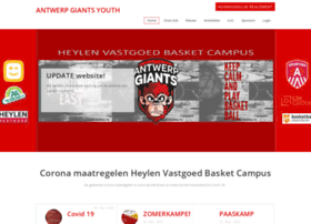 antwerpgiantsyouth.be