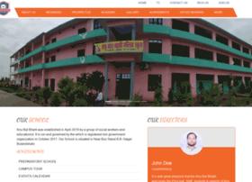 anubalbharti.com