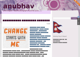 anubhav4all.blogspot.com