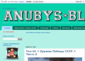 anubysblog.com