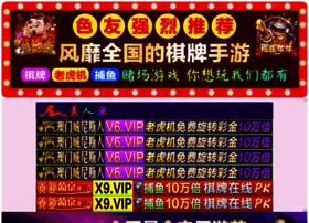 anunciobot.com