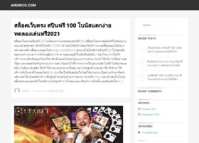anunico.com.co