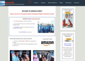 anuraagindia.org
