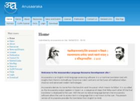 anusaaraka.iiit.ac.in