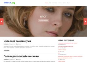 anuta.org