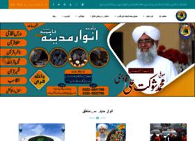 anwaar-e-madina.com