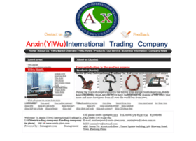 anxin-yiwu.com