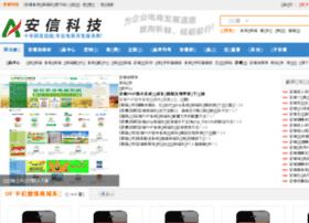 anxin66.com