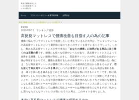 any6.jp